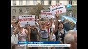 Нови протести на вложители в КТБ - Новинтие на Нова