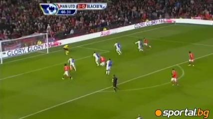 Берба с пет гола Манчестър Юнайтед 7:1 Блекбърн 27.11.2010