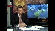 Памет българска - Васил Левски 19.02.2011 (част 3)
