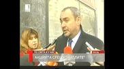 Министър Цветанов