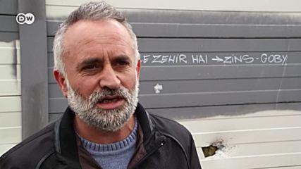 В Турция: все повече оръжия в частни ръце