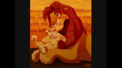 Цар Лъв-историята на Мохату