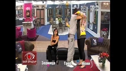 Любовен триъгълник в Баш Бай Брадър - Господари на ефира (02.10.2014)