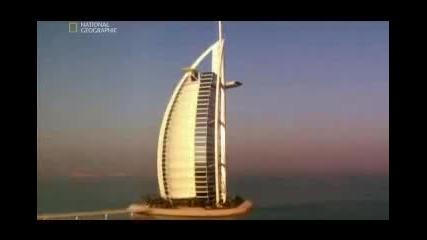 Впечатляващата Burj Al Arrab