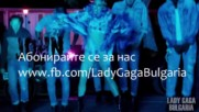 Lady Gaga - John Wayne Full Hd 1080