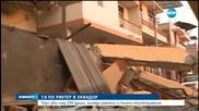 Жертвите от труса в Еквадор станаха 230