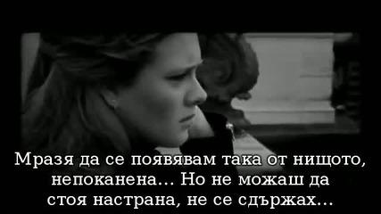 Adele - Someone Like You ( Bg.prevod)