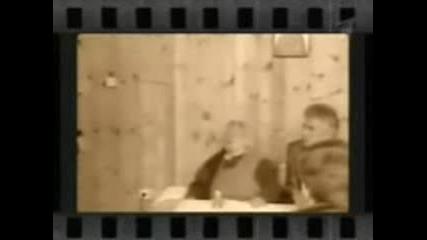 Ванга Изгонва Човека Рентген Грабовой 1995