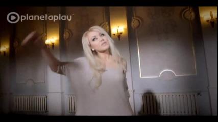 Теди Александрова - Белег на съдбата 2013 Official Video