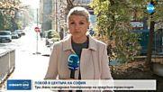 Момичета нападнаха контрольор на градския транспорт в София