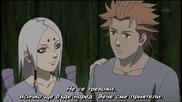 [ Bg Sub ] Naruto Shippuuden Епизод 118 Високо Качество