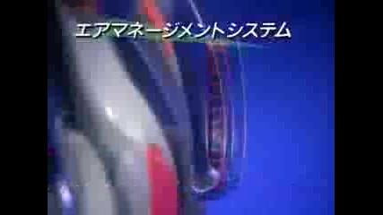 Трансформиращ Се Мотор II