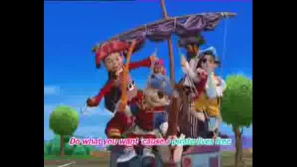 Lazytown - You Are A Pirate (караоке)