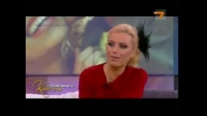 Katrin Vacheva zaedno s maika si v
