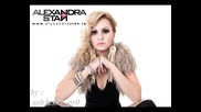 [ Ambient House ™ ] Alexandra Stan - Show Me The Way ( Extended Version )