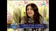 Стефани - Представяне - Големите надежди - 12.03.2014 г.