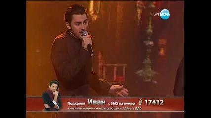 Иван Радуловски - Live концерт - 14.11.2013 г.