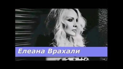 нова гръцка балада Напразни - Пеги Зина