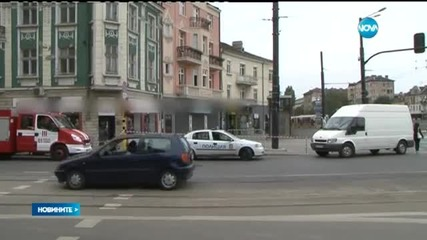 Фалшив сигнал за бомба в центъра на София (ОБЗОР)