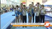 """Ск по Скачене на батут """" Имидж"""" ( Русе) спечели 12 медала в Плевен"""