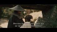 Rurouni Kenshin 2/8 (bg Sub)