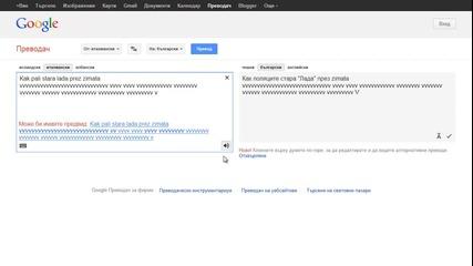 Как пали стара Лада през зимата (google translate) смях