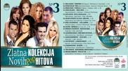 Jelena Vuckovic i DJ Vujo - Misu moj - (Audio 2013) HD