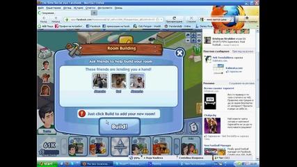 Как се построява стая в The Sims Social