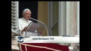 Папа Бенедикт XVI призова за спиране на огъня в Либия