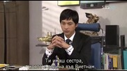 [бг субс] Golden Bride - епизод 56 - част 2/3