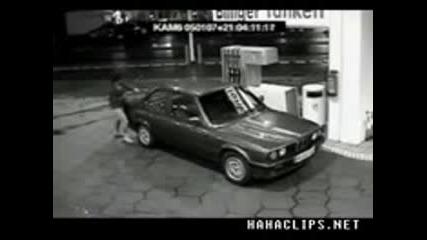 Колажена...бензин...лоша Комбинация