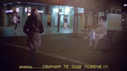 Boban Rajovic ft. Kristina Jovanovic - Teci Mi Kroz Vene _2012_official video_