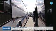 Борисов: Наредил съм законът за автомобилната камара да се изтегли