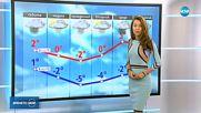 Прогноза за времето (14.01.2018 - обедна емисия)