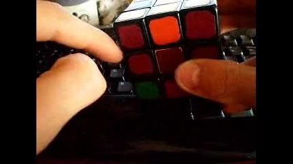Как да на редим Кубчето на Рубик на Български език.стъпка 3