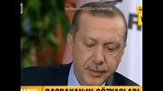 Турският премиер Реджеп Ердоган се разплака в ефир