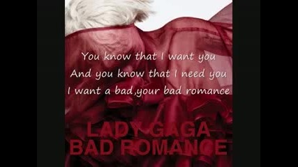 Lady Gaga - Bad Romance + текст
