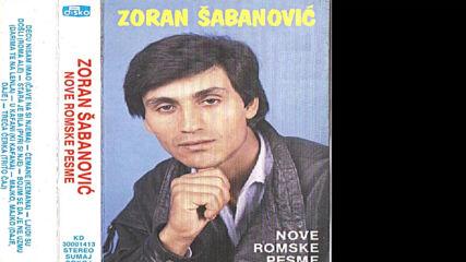 Zoran Sabanovic -_- Пури сине (1987))
