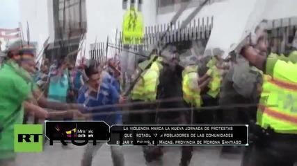Еквадор: Протестиращи въоръжени с копия се сблъскаха с полицията