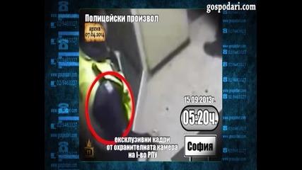 (срам) Полицаят Кристиян Стоянов си скъса сам униформата и обвини момиче