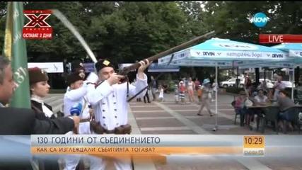 Възстановка в Пловдив по случай Съединението на България