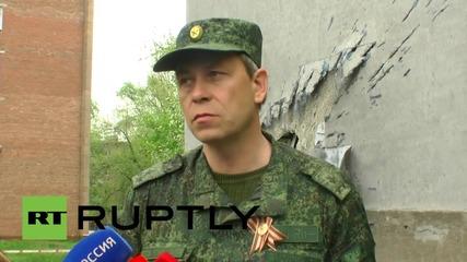 Ukraine: Shelling hits Donetsk residential area, despite ceasefire