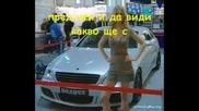 Полицай И Глупава Блондинка!смях