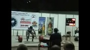 Шампионският Опит На Евлоги Георгиев!
