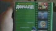 Българското Vhs издание на Всички Обичат Доналд (2003) Александра Видео 2004