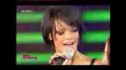 Rihanna - Star Academy Live