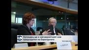 Холандецът Йерун Дейселблум най-вероятно ще оглави Еврогрупата