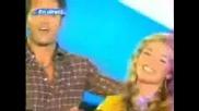 David Charvet Y Emma - Jusquau Bout
