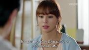 Бг субс! Big / Пораснал (2012) Епизод 14 Част 3/4