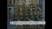 Иран започва строителството на втора атомна централа